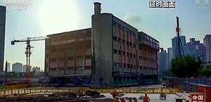 Vídeo: chineses impressionam e mudam de lugar prédio de 7 mil toneladas