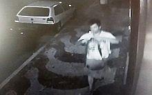 Imagens foram usadas para identificar suspeito