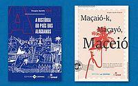 Arquivo Público de Alagoas e Cesmac promovem debate sobre a história de Maceió