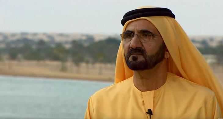 Xeque Mohammed bin Rashid al-Maktoum
